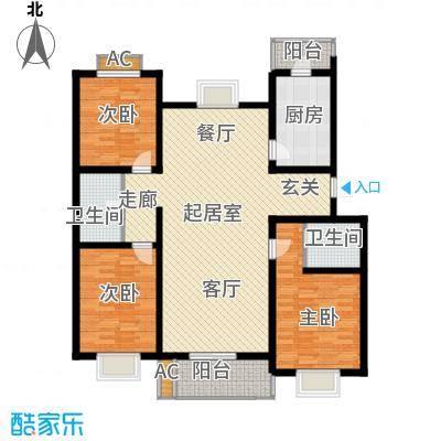 栖美国际132.00㎡三室两厅两卫户型
