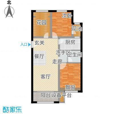 早安北京88.62㎡B3户型 两室两厅一卫户型2室2厅1卫