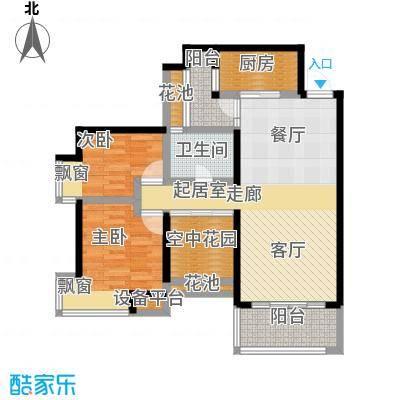 勤诚达新界92.07㎡D3-4二室二厅一卫户型2室2厅1卫