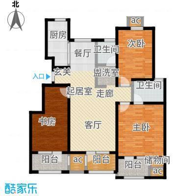 公园世家・观山樾123.28㎡A2户型 三室两厅两卫户型3室2厅2卫