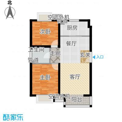 富地广场86.00㎡A1户型 两室两厅一卫户型2室2厅1卫