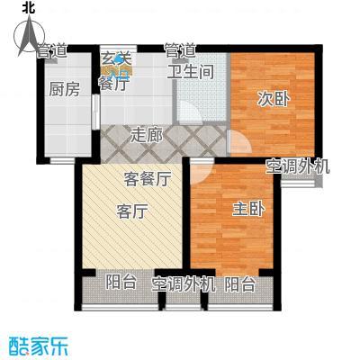 富地广场85.00㎡A2户型 两室两厅一卫户型2室2厅1卫