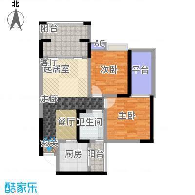 金科蚂蚁SOHO二代二房二厅一卫+景观阳台,实用面积约73.94平米户型