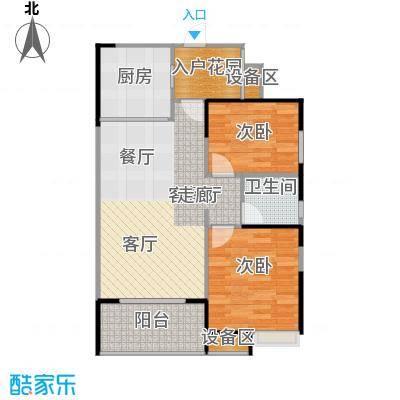 融科檀香山(ING组团)88.06㎡46#B3户型2室2厅1卫户型2室2厅1卫