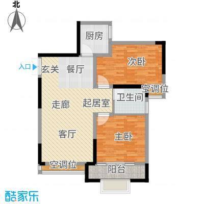 名都花园(三期)二室二厅一卫 92.51平米户型