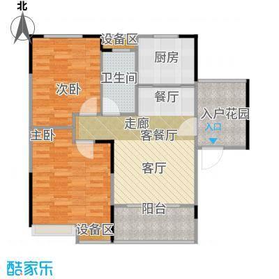 融科檀香山(ING组团)88.41㎡两房两厅一卫户型2室2厅1卫