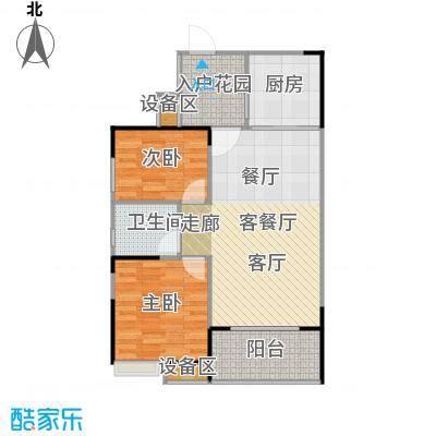 融科檀香山(ING组团)88.50㎡46#B4户型2室2厅1卫户型2室2厅1卫
