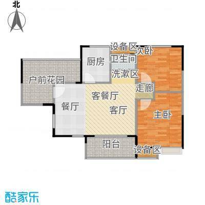 融科檀香山(ING组团)88.18㎡46#B2户型2室2厅1卫户型2室2厅1卫