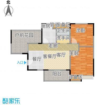 融科檀香山(ING组团)88.18㎡04户型二房二厅一卫户型2室2厅1卫