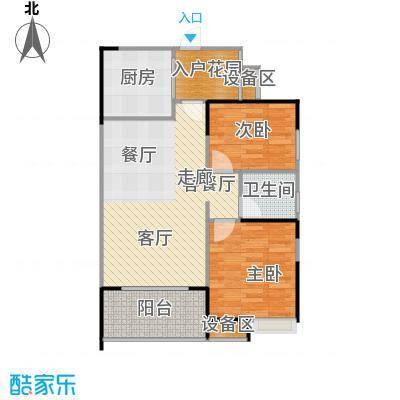 融科檀香山(ING组团)88.06㎡02户型二房二厅一卫户型2室2厅1卫