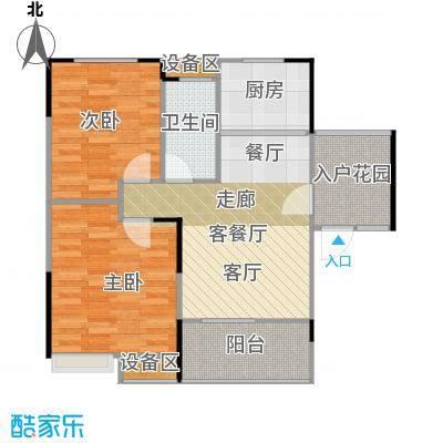 融科檀香山(ING组团)88.41㎡01户型二房二厅一卫户型2室2厅1卫