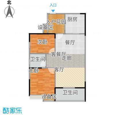 融科檀香山(ING组团)88.50㎡03户型二房二厅一卫户型2室2厅1卫