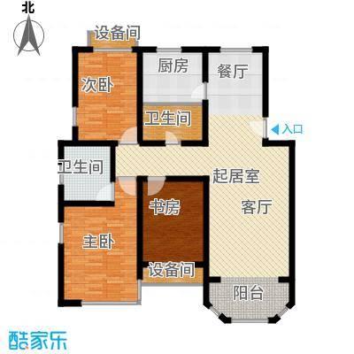 金海依云小镇132.23㎡A户型 三室二厅二卫户型3室2厅2卫