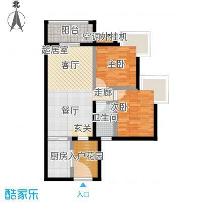 富力现代广场81.60㎡A1栋5户型二至二十八层平面户型图二房二厅一卫户型2室2厅1卫