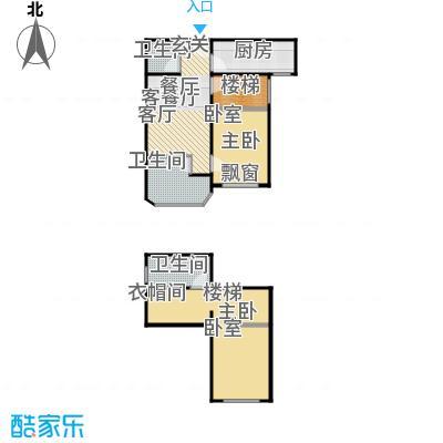 鸿坤・原乡小镇110.61㎡B2恋爱泉 两室两厅两卫户型2室2厅2卫
