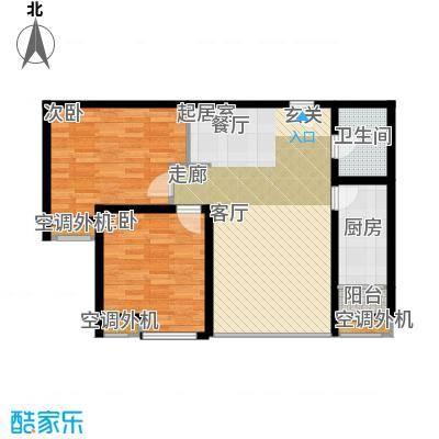 珠江京津国际城95.00㎡A户型 2室2厅1卫户型2室2厅1卫