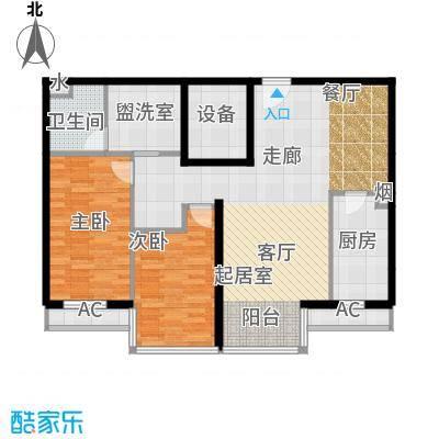 博雅德园97.00㎡4号楼二室二厅户型
