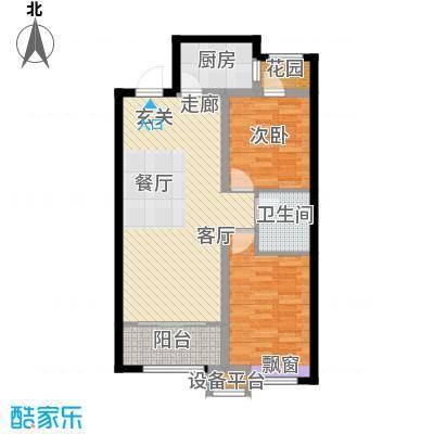 早安北京88.01㎡B4/B4反户型 两室两厅一卫户型2室2厅1卫