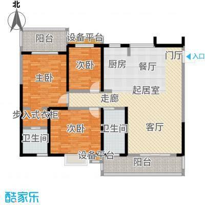 麓谷・加州阳光三期127.23㎡三房二厅二卫-127.32平方米-33套户型