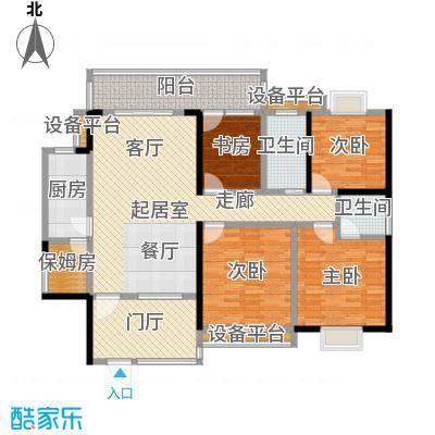 麓谷・加州阳光三期131.92㎡三房二厅二卫-131.92平方米-32套户型