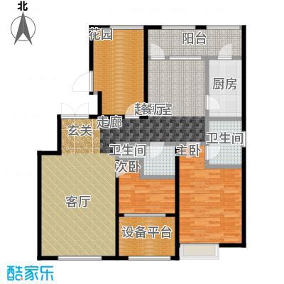 大苑・海淀名著122.99㎡B-甲户型3室2厅2卫