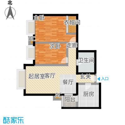 颐园(碧水云天)100.28㎡两室两厅一卫 户型S