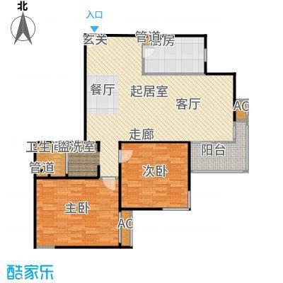 金晖嘉园润憬106.97㎡两室两厅一卫户型