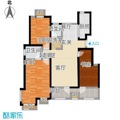公园世家・观山樾130.34㎡A1户型 三室两厅两卫户型3室2厅2卫