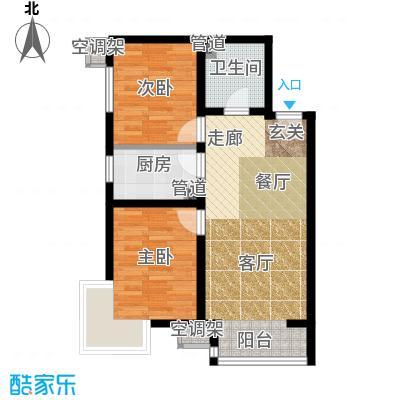 富地广场76.00㎡B2户型 两室两厅一卫户型2室2厅1卫