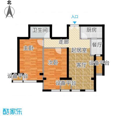 中铁置业・翰庭79.13㎡B2户型10室