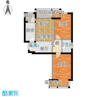 中铁置业・翰庭76.94㎡户型10室