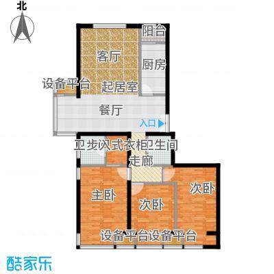 中铁置业・翰庭123.26㎡C2户型10室