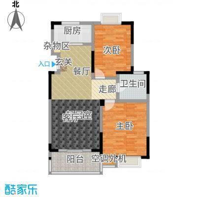 江扬尚东国际89.00㎡89平米两室两厅户型2室2厅1卫