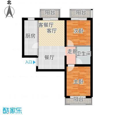 金融街・融汇76.00㎡B2户型2室2厅1卫