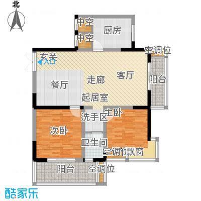 名都花园(三期)二室二厅一卫 97.71户型