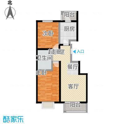 艺苑・桐城A户型 两室两厅一卫户型2室2厅1卫
