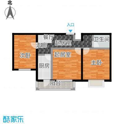 艺苑・桐城90.00㎡C2\'户型三室二厅一卫户型3室1厅1卫