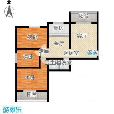 兰亭书院130.47㎡9号楼A户型3室2厅1卫