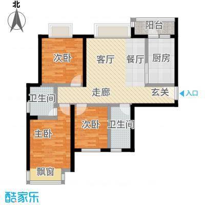 盛华香港城106.20㎡1A户型3室2厅2卫