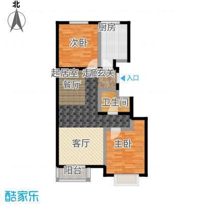 艺苑・桐城89.87㎡1号楼2-5单元B户型二室二厅一卫户型2室2厅1卫
