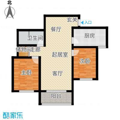 兰亭书院107.58㎡10号楼B户型2室2厅1卫