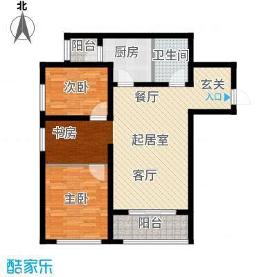 兰亭书院97.00㎡8号楼B户型3室2厅1卫