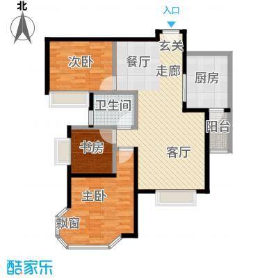 盛华香港城94.60㎡5C户型3室2厅1卫