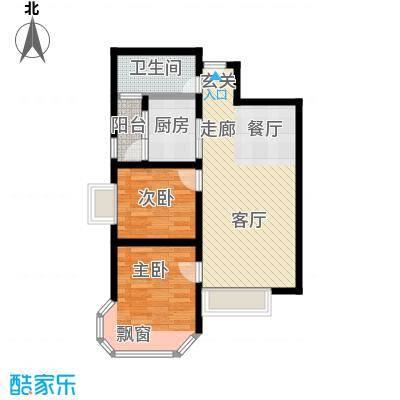 盛华香港城84.20㎡3B户型2室2厅1卫