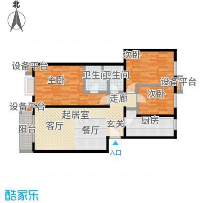 天恒嘉俪家园106.66㎡B户型三室二厅一卫户型