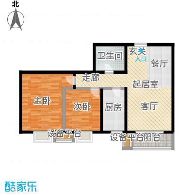 天恒嘉俪家园76.55㎡C户型二室二厅一卫户型
