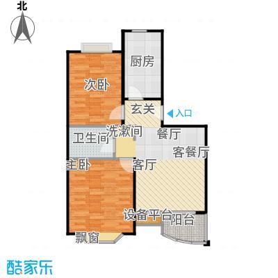 美然绿色家园77.05㎡18号楼二室二厅一卫户型