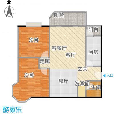 美然绿色家园96.69㎡A反两室两厅一卫户型
