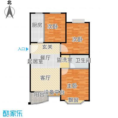 美然绿色家园90.29㎡18号楼二室二厅一卫户型