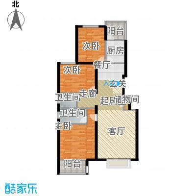 书海文园(骏城二期)133.11㎡G户型